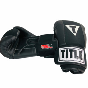 Title Boxing Gel World Bag Gloves - Black 12oz