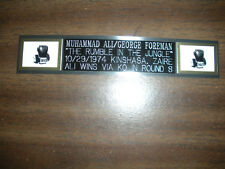 ALI/FOREMAN (BOXING) NAMEPLATE FOR SIGNED GLOVES/TRUNKS/PHOTO DISPLAY