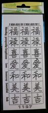 2 Sheets CHINESE - ENGLISH peeloffs - Blessing, Prosperity, Happiness, Love etc