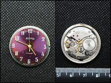 Wrist watch Vostok 2409A 17 jewels  parts repair USSR #M70