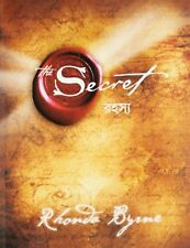 Secret of the in bengali the nagas ebook