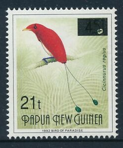 1995 PAPUA NEW GUINEA BOP 1st OVPT 21t on 45T (large T) FINE MINT MNH variety A
