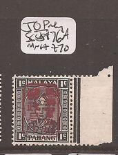 Malaya Japanese Oc Pahang SG J176a MNH (7cfs)