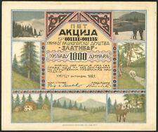 More details for serbia: zlatibor company of uzice,5 shares of 200 dinar, 1921