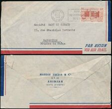 FRENCH WEST AFRICA IVORY COAST 1951 AIRMAIL ENV.NASSAR FRERES + SLOGAN CANCEL