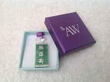 Anderson & Webb necklace