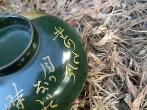 wooden rare color bowl with lid green design Japanese kanji caracter bird moon
