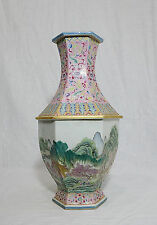 Chinese  Famille  Rose  Porcelain  Vase  With  Mark     M542