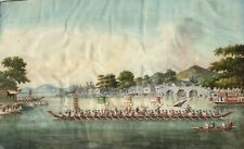 ANTIQUE CHINESE CHINA QING DYNASTY WATERCOLOR RICE PITH PAINTING JUNK 1840