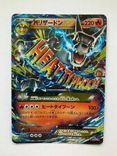 Japanese Pokemon Card - 20th anniversary Starter Pack 011/072 Mega Charizard EX