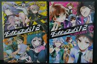 JAPAN Danganronpa 1 & 2 Comic Anthology vol.1+2 Set