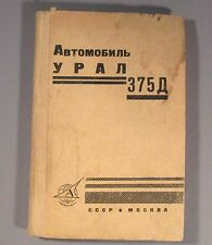 Book Car Ural-375 Maintenance Russian Military Manual Old Vintage Truck
