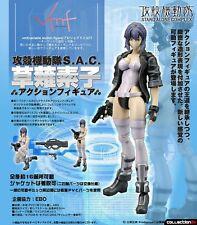 Yamato VMF Ghost in the shell Stand Alone Complex Kusanagi Motoko Action Figure