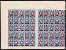 Imperial Russia, top half sheet of 50 stamps of Scott# 118, Michel# 108, MNHOG