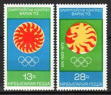 Bulgaria - 1973 Olympic Congress - Mi. 2263-64 MNH