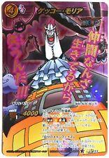 One Piece Miracle Battle Carddass Gecko Moriah Op Super Omega Ω 33
