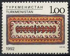 Turkmenistan 1992 SG#13 Carpet MNH #D3371