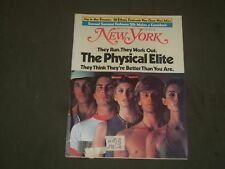 1978 MAY 29 NEW YORK MAGAZINE - THE PHYSICAL ELITE - B 2136