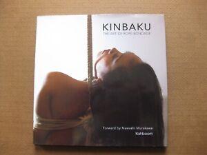 KINBAKU art rope bondage - 1st HCDJ Kahboom 2013 - erotica - Japan Japanese