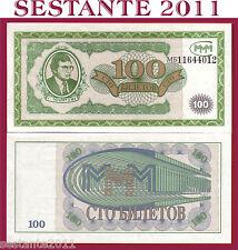 RUSSIA  100 BILETOV 1994 MAVRODI BANK    MMM5    FDS / UNC