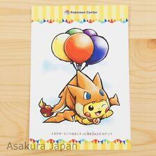 Pokemon Center Mega Tokyo Mega Charizard Y Pikachu Postcard #2 Not sold in store