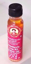 24 cc.YELLOW OIL THAI NATURAL HERB MASSAGE MUSCLE PAIN RELAX HEADACHE SOMTHAWIN