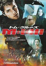 Mission Impossible 3 -Original Japanese Chirashi Mini Poster C - Tom Cruise