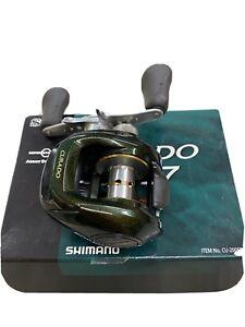 Shimano Curado 200E7 7.0.1 Ratio baitcaster Open Box RH reel