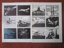 7/1974 PUB AEROSPATIALE CONCORDE LAMA GAZELLE RALLYE ARIANE ORIGINAL FRENCH AD