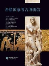 National Archaeological Museum, Athens by Nikolaos Kaltsas (Paperback, 2010)