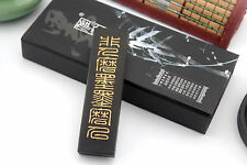 62g Best super Fine oil soot ink stick Hukaiwen Calligraphy Painting Sumi-e