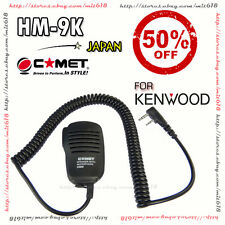 Water Resistant Speaker Mic For KENWOOD SMC32 SMC33 SMC34 TH-K20A TH-F6A TH-D72A