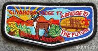 1993 Jamboree 17 Cuyahoga Lodge (S42) BLACK Greater Cleveland Council  BSA/OA