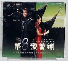 The Pawnshop No. 8 #8 Taiwanese Mandarin BOX SET new sealed Chen Chun-liang HTF