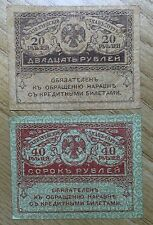 1917 20 & 40 Ruble Banknotes. 2 Notes