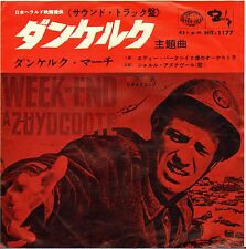 "CHARLES AZNAVOUR / EDDIE BARCLAY ""WEEK-END A ZUYDCOOTE"" 60'S SP JAPON !"