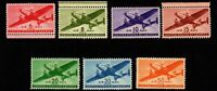 US Airmail Stamps: C25-C31 Mint, original gum,  NH (cv$18.90) (Free Shipping)