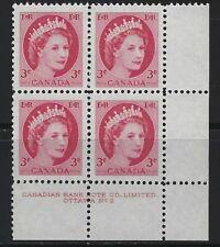 CANADA - #339 - 3c QUEEN ELIZABETH II WILDING ISSUE LR PLATE #2 BLOCK (1954) MNH