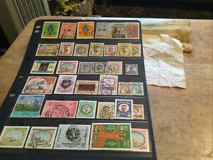 Kuwait Used Stamps Lot