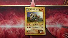 Japanese Brock's Golem Gym Pokemon Card LP