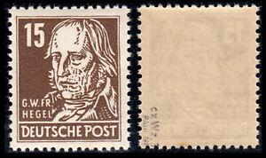 SBZ 217 c (15 Pfg. Köpfe), bessere Farbe, geprüft Paul, postfrisch, Michel 20,00