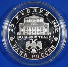 1994 - 25 Ruble Proof Silver 5 oz. Coin - Russian Ballet - Bolshoi Theater