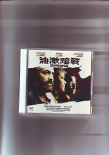 SYRIANA - GEORGE CLOONEY FILM MOVIE VIDEO CD CDi VCD - COMPLETE - VGC - CS
