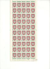 Timbres Postes France neufs 5° SERIE BLASONS LIMOUSIN  de 1951