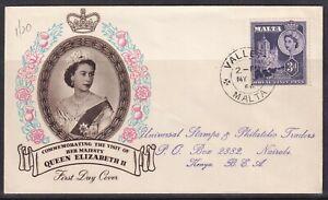 Malta Stamp - 1954 - Royal Visit Illustrated FDC - SG 262 - Valletta cds