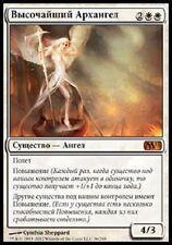TOP  Sublime Archangel / Hehrer Erzengel  - MAGIC 2013 -  russisch (excellent +)