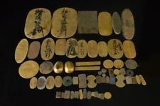 Z6359: Japanese Metal Old MONEY Bundle sale Old coin Tea Ceremony