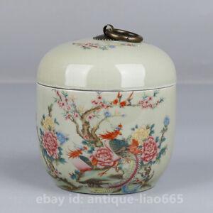 "4.1"" Fine Chinese Famille-rose Porcelain Flowers Birds Tea Caddy Pot Kettle 祥凤来仪"
