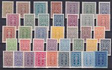 Ö.1922/24 ANK.Nr.360/97 Komplettsatz 38 Werte postfrisch**