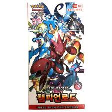 Pokemon Cards Sun & Moon Champion Road Booster Box [20 Packs] / Korean Version